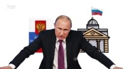 Путин сүзе һәм Ана теле