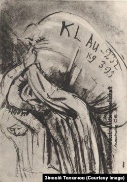 Вантажать волосся. Серія «Освенцим». Малюнок Зіновія Толкачова. (Зиновий Толкачев. «Освенцим». – М.: Изобразительное искусство, 1969)