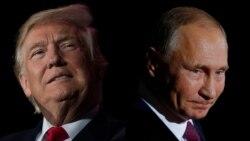 Ваша Свобода | Трамп, Путін, Україна