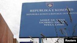 Granica između Kosova i Srbije - ilustracija