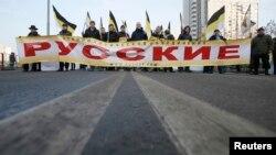 """Оьрсийчоь --Оьрсийн националистийн """"Оьрсийн Маршехь"""", Москох, 4Лах2014"""