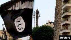 پرچم داعش؛ عکس آرشیویست