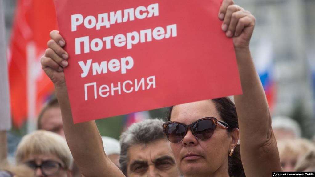 В Чите митингующие потребовали отставки президента Путина