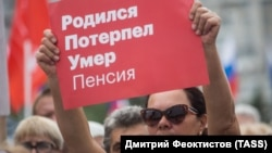 Одна из предыдущих акций протеста в России против инициированного властями закона о повышении пенсионного возраста. Омск, 1 июля 2018 года.