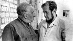 Воспоминания биолога Н.Тимофеева-Ресовского