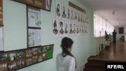 La liceul Alexandru cel Bun din Bender