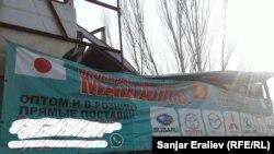 Машина оңдоочу жай. Бишкек.