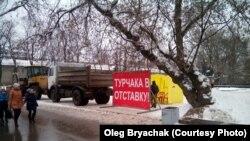 Пикет против Андрея Турчака, организованный Олегом Брячаком в Пскове