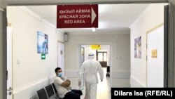 В коронавирусном центре в казахстанской столице. 5 августа 2021 года