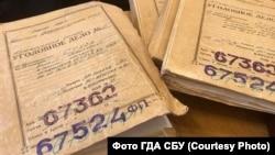 Обкладинки слідчої справи 1980 року щодо Василя Стуса