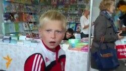 Беларускі школьны кірмаш па-расейску