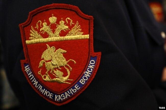 Шеврон Центрального казачьего войска