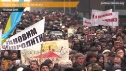 У Києві пройшов найбільший марш «Je suis Volnovakha»