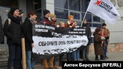 Митинг в Новосибирске против политических репрессий