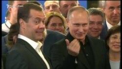 Единствена Русија со двотретинско мнозинство во Думата