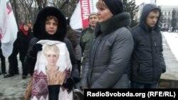 Прихильники Тимошенко біля харківського суду, 18 січня 2013 року