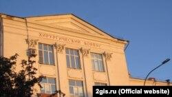 Здание Новокузнецкой клинической больницы №1