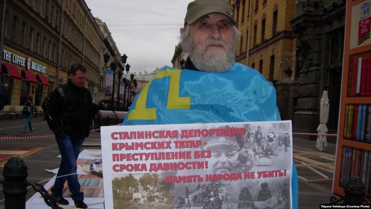 Татарский Сайт Знакомств В Питере