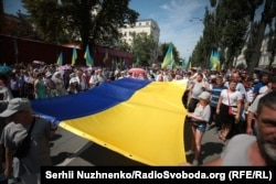 Хресна хода «За єдину помісну церкву» відбулася центральними вулицями Києва
