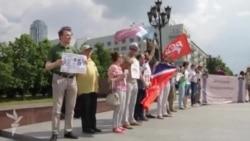 Екатеринбург, пикет против сокращений в УрФУ