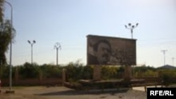 معسكر أشرف في ديالى