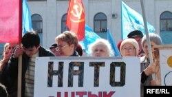 Граждане Украины протестуют против вступления страны в НАТО