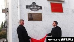 Михаил Шеремет в Ялте открыл памятную табличку жертве большевиков, 22 ноября 2016 года