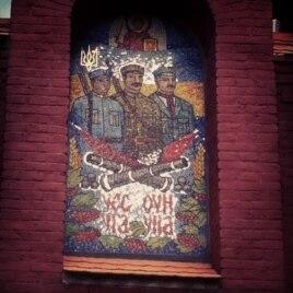 Мозаичное панно на одном из домов в центре украинского города Трускавец