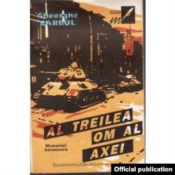 Coperta versiunii românești a memoriilor lui Gheorghe Barbul despre Ion Antonescu, apărute la Paris în 1950
