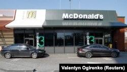 Ресторан швидкого харчування McDonald's в Україні