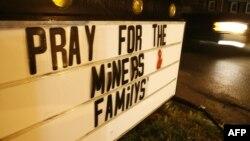 Напис: «Моліться за шахтарів та їх сім'ї»
