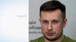 Хто такий Андрій Білецький?