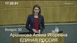 Русия думасы милли телләрдә укыту мәсьәләсен тикшерде