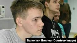 Валентин Беляев