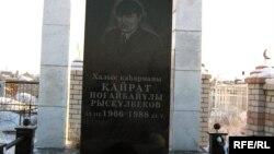 Памятник на могиле Кайрата Рыскулбекова, активиста Декабрьских событий в Алматы в 1986 году. Семей, декабрь 2009 года.