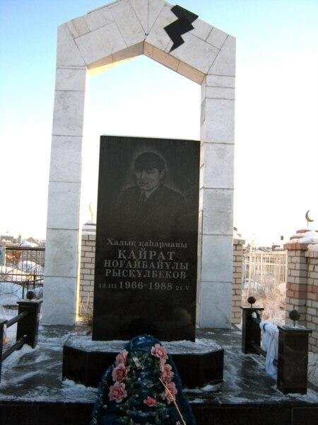 Памятник на могиле Кайрата Рыскулбекова, активиста Декабрьских событий в Алматы в 1986 году. Семей, декабрь 2009 года