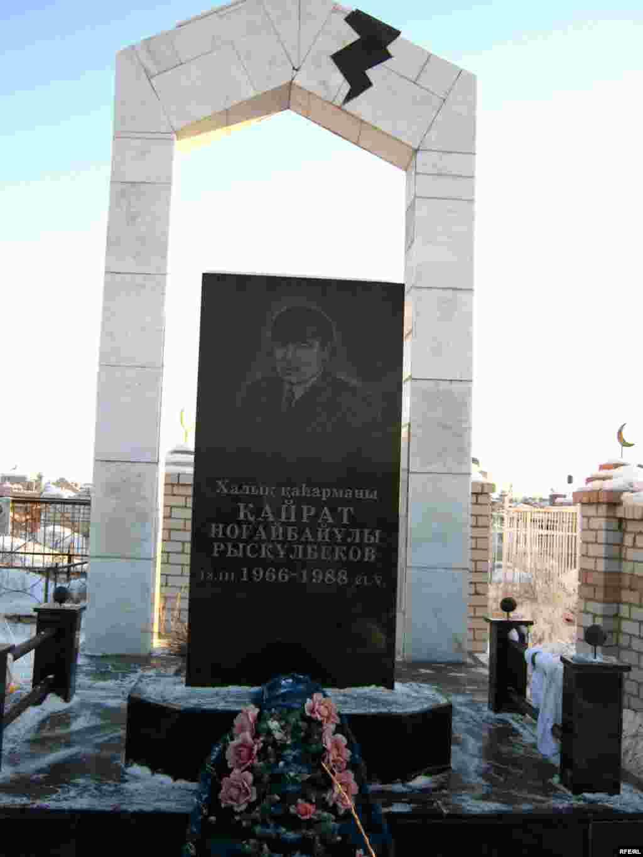 """Алматыда 1986 жылғы Желтоқсан оқиғасына қатысушы, """"Халық қаһарманы"""" Қайрат Рысқұлбековтың зиратына қойылған құлпытас. Семей қаласы, желтоқсан, 2009 жыл."""