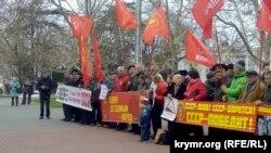 Митинг против политики российского правительства в Севастополе