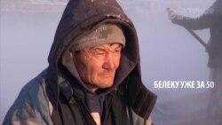 Кыргызстан: те, кто ищет уголь в золе