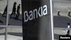Bankia банкінің белгісі. (Көрнекі сурет).