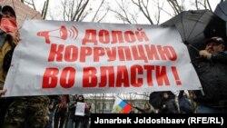 Акция 26 марта в Ставрополе