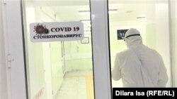Лікарня, де лежать хворі на COVID-19, архівне фото