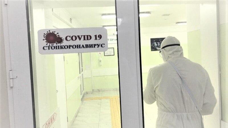 За прошедшие сутки на Северном Кавказе умерли 86 пациентов с подтвержденным коронавирусом