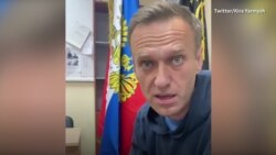 Navalny Says Putin 'Scared,' Calls Detention Hearing 'Lawlessness'