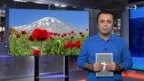ظریف «رفت و برگشت»؛ «ای ایران» تغییر کرد