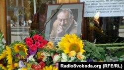 Кияни вшановують пам'ять народного артиста Богдана Ступки