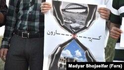 تجمع شهروندان اهوازی در اعتراض به انتقال آب کارون