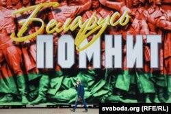 Подготовка к Дню Победы в Минске.