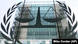 La sediul Curții Internaționale de Justiție de la Haga