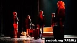 Прэм'ера спэктакля «Дзеўкі» у Менскім абласным драматычным тэатары ў Маладэчне.